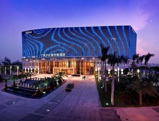 Hotel Hilton à Canton où se déroulaient les Championnats du monde de Mind Mapping et de lecture rapide